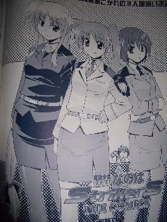 magami4_comic.jpg