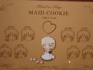 maid_cook.jpg