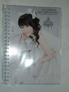 nana_note.jpg