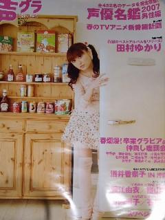 yuka_po.jpg