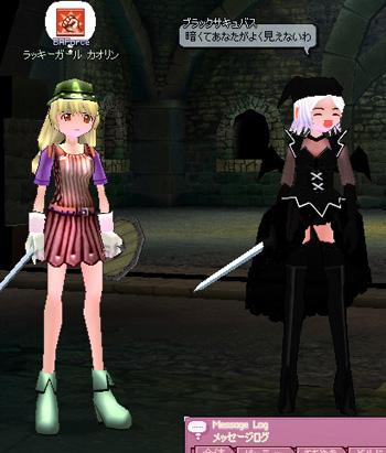 mabinogi_2005_04_28_004.jpg