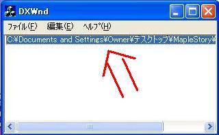 20070309170112.jpg