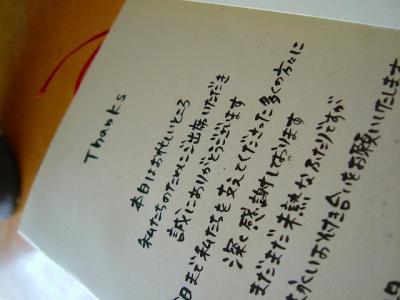 lDSCF4994.jpg