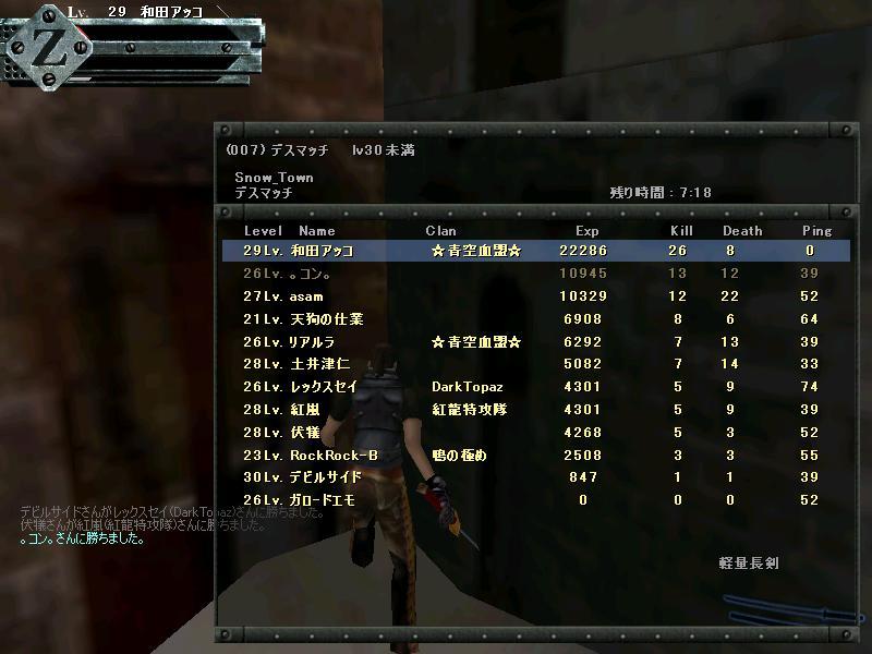 Gunz003.jpg