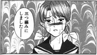 karikura_karikura00.jpg