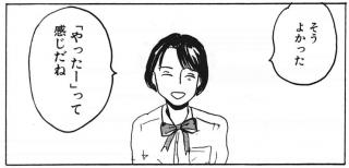 karikura_karikura02.jpg