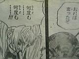05-03-05_14-49.jpg