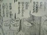 05-03-05_14-49~00.jpg