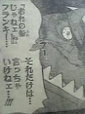 05-03-05_14-50~01.jpg