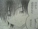 05-03-05_14-58~01.jpg
