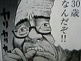 05-03-06_16-04.jpg