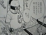 05-03-06_16-07.jpg