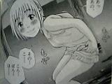 05-03-06_16-08.jpg