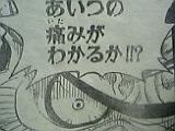 05-03-08_01-10.jpg