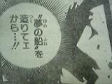 05-03-08_01-14~00.jpg