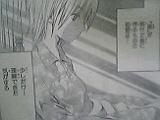 05-03-09_10-32.jpg