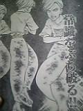 05-03-15_11-44.jpg