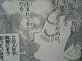 05-03-15_11-56.jpg