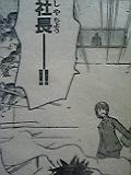 05-03-15_12-06.jpg