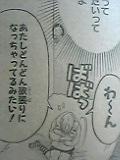 05-03-15_22-08~00.jpg