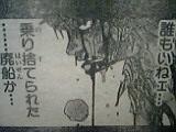05-03-19_10-16.jpg