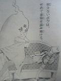 05-03-19_10-22.jpg