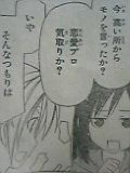 05-03-20_23-41~00.jpg