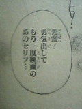 05-03-23_16-03.jpg
