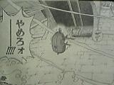 05-03-24_03-47.jpg