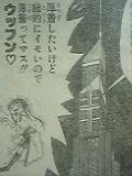 05-03-24_04-05~01.jpg