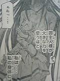 05-03-28_00-52.jpg