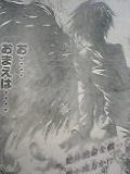 05-03-28_00-54.jpg