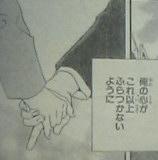 05-04-02_13-58~00.jpg