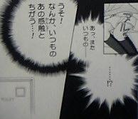 05-05-29_03-49.jpg