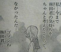 05-06-08_02-32.jpg