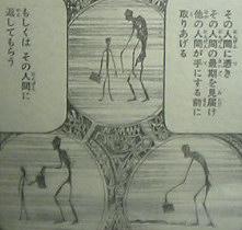 05-06-12_04-33.jpg