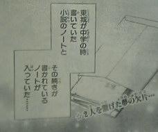 05-07-08_02-34~00.jpg