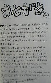 05-09-17_22-53.jpg