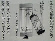 05-10-17_02-46.jpg