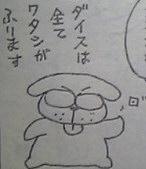 05-10-18_12-27.jpg