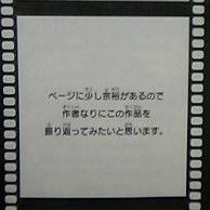 05-12-04_04-25.jpg