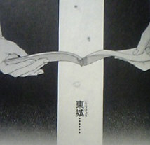 05-12-04_05-49.jpg