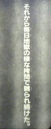 05-12-08_03-00.jpg