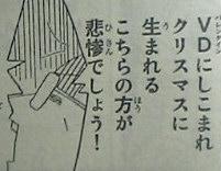 05-12-14_18-26~00.jpg