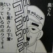 05-12-17_03-48.jpg