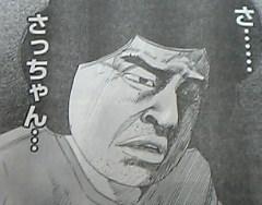 06-01-16_16-00.jpg