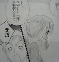 06-04-29_12-04.jpg