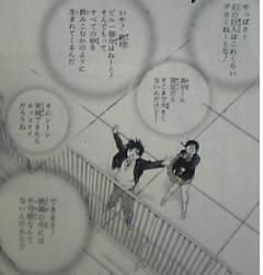 06-06-03_13-09~00.jpg