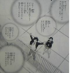 06-06-03_13-09~00.jpg