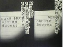 06-06-20_13-41.jpg